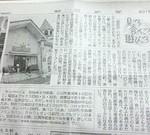 01@deco.jpg (新聞に載ったよー!)