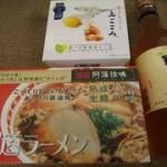 03@deco.jpg (2) (お土産)