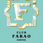 cfk_open (CLUB FARAO KORIYAMA 11.05 GRAND OPEN!)