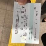 201703311627031 (酒豪姫の宇都宮旅♡)