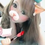 201706190154141 (ありがとう♡)